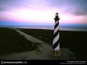 cape-hatteras-lighthouse
